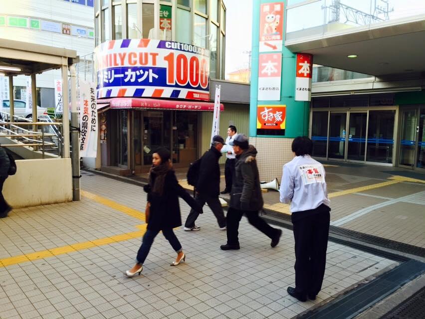 photo0305_5