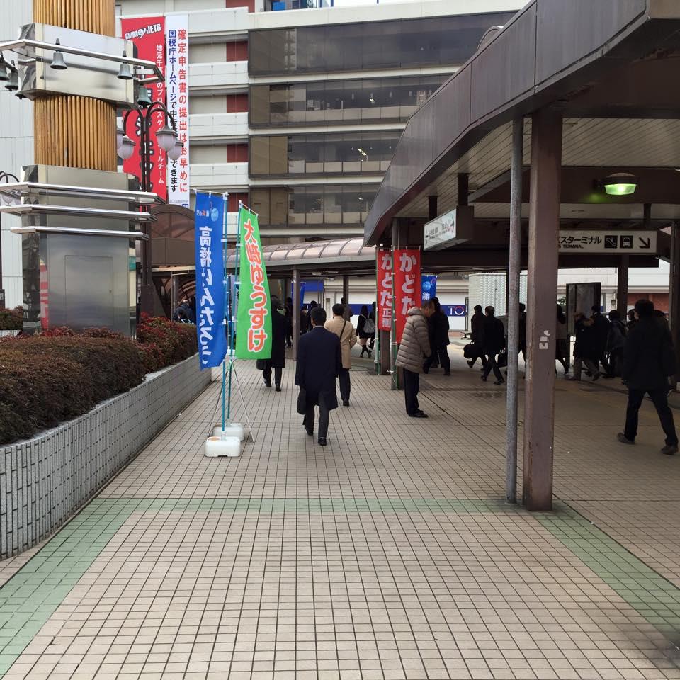 激戦のJR船橋駅前