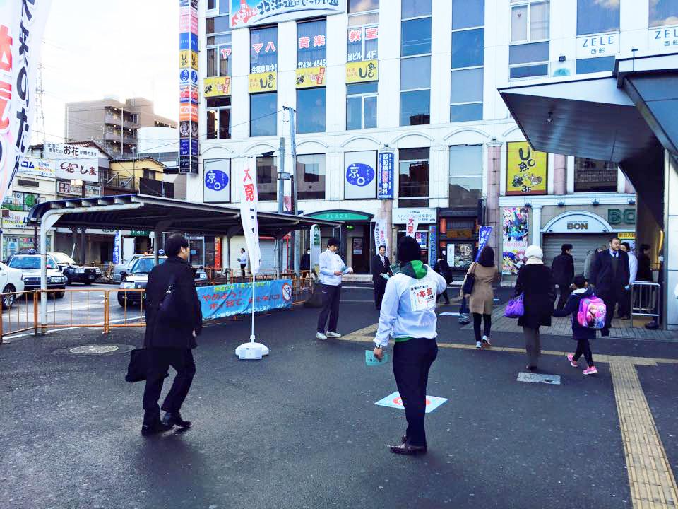 西船橋駅前で活動する大原としひろ後援会