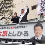 大仁田厚さんが大原の応援に駆け付けてくださいました!